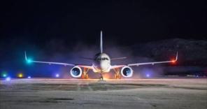 AERO CONSULTING Formations Aéronautiques Techniques - Lumières de sécurité avion Airbus